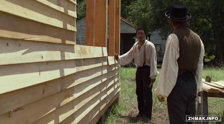 Песни из фильма 12 лет рабства скачать