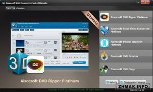 Aiseesoft DVD Converter Suite Ultimate 7.2.12.14221 Rus Portable