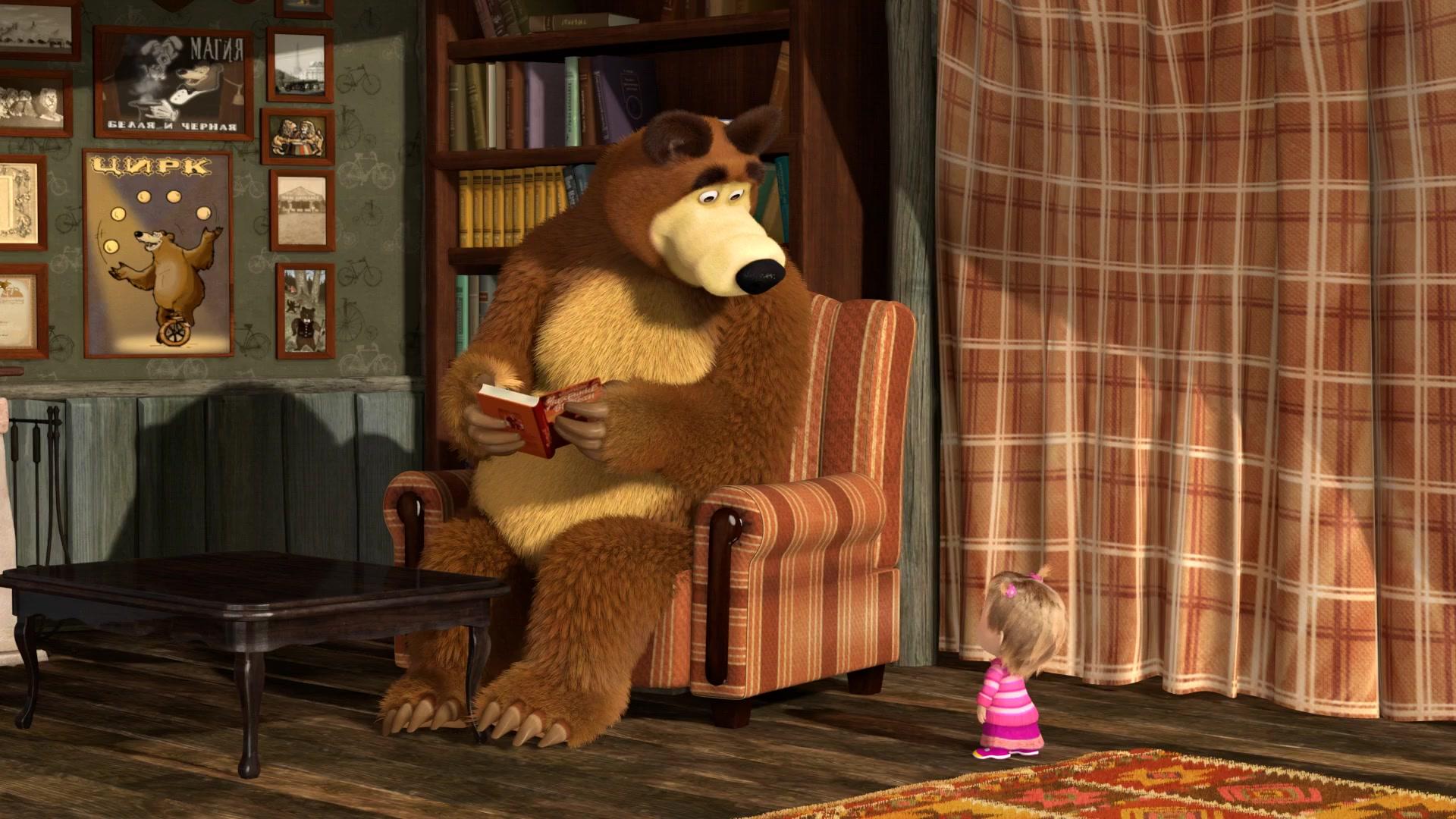 Маша и медведь знакомство i