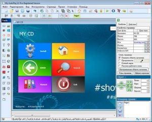 My Autoplay Professional 11.0 Build 10062014T