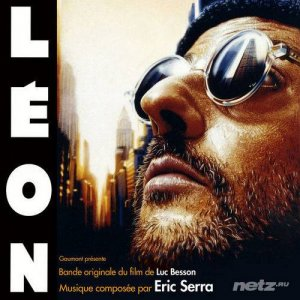 Eric Serra - Leon - The Professional (Original Motion Picture Soundtrack) [Remastered] (2014)
