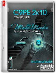 C9PE 2k10 CD/USB/HDD 5.6.0 Unofficial (RUS/ENG/2014)