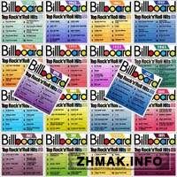 Billboard: Top Rock'n'Roll Hits (1955-1974) 18CD Lossless+MP3