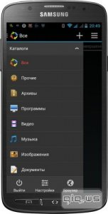 Advanced Download Manager Pro v3.5.9.6 (2014|Rus) Android
