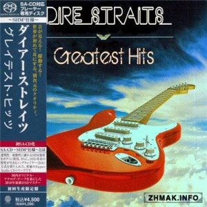 Dire Straits - Greatest Hits (2014)