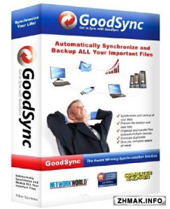GoodSync Enterprise 9.9.3.3