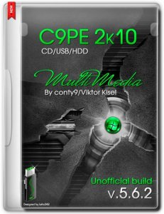 C9PE 2k10 CD/USB/HDD 5.6.2 Unofficial (RUS/ENG/2014)