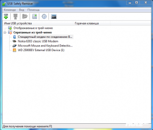 USB Safely Remove 5.2.4.1215