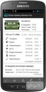 GSam Battery Monitor Pro v3.15 (2014/Rus) Android