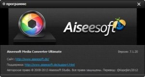 Aiseesoft Media Converter Ultimate 7.1.20 (2014) PC