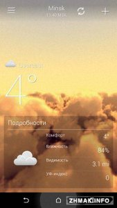 3D Weather Live Wallpaper v2.3 [Sky������/Android]