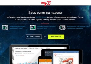 Mail.Ru Group ��������� ����� ��������� ���������