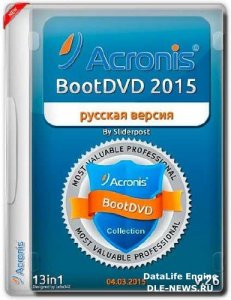 Acronis BootDVD 2015 Grub4Dos Edition 13in1 v.26 (RUS)
