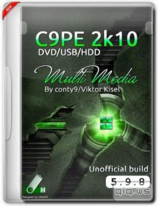 C9PE 2k10 CD/USB/HDD 5.9.8 Unofficial (RUS/ENG)