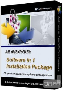 All AVS4YOU® Software in 1 Installation Package 2.8.1.120 (ENG|RUS)