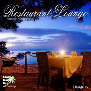 Restaurant Lounge Classic Dinner Set (2015)