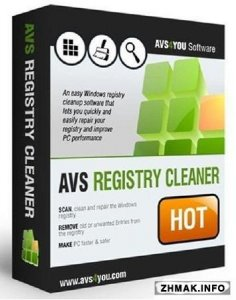 AVS Registry Cleaner 3.0.1.270