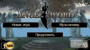 Angel Sword v1.0.2 [Mod Money/Rus/Android]