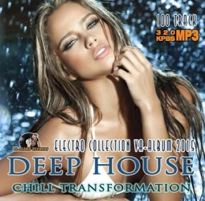 Deep House Chill Transformation (2015)