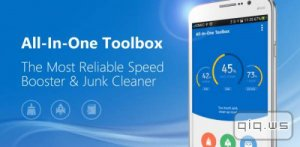 All-In-One Toolbox (Cleaner) Pro v5.2.4 build 91 + Plugins [Rus/Android]