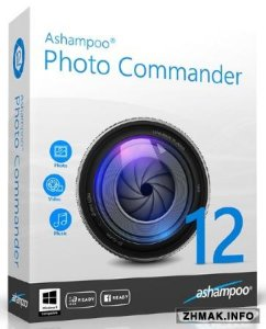 Ashampoo Photo Commander 12.0.13 DC 23.09.2015