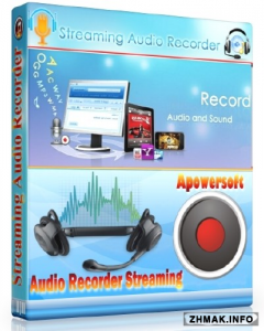 Apowersoft Streaming Audio Recorder 4.0.9 Build 01/31/2016