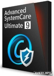 Advanced SystemCare Ultimate 9.0.1.627 Final [01.02.2016]