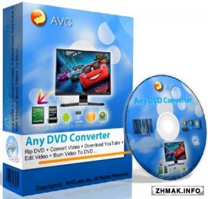 Any DVD Converter Professional 5.9.1