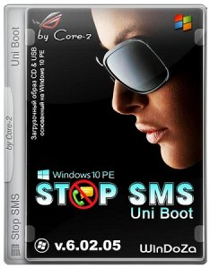 Stop SMS Uni Boot v.6.02.05 (2016/RUS/ENG)