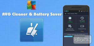 AVG Cleaner & Battery Saver PRO 3.0.0.5 (Android)