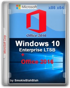 Microsoft Windows 10 Enterprise LTSB (x86-x64) + Office 2016 (RUS/10.02.2016)