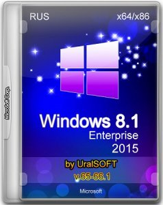 Windows 8.1 Enterprise x86-x64 by UralSOFT v.65-66.15  (RUS/2015)