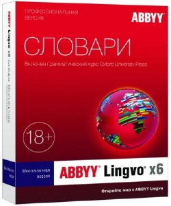 ABBYY Lingvo x6 Professional 16.2.2.64 Portable by Spirit Summer