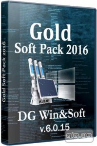 DG Win&Soft Gold Soft Pack 2016 v.6.0.15 (2016/ML/RUS)